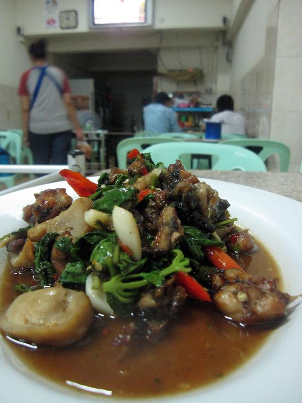 Thai stir fried frog