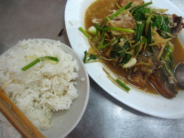 Thai stir fried fish and celery
