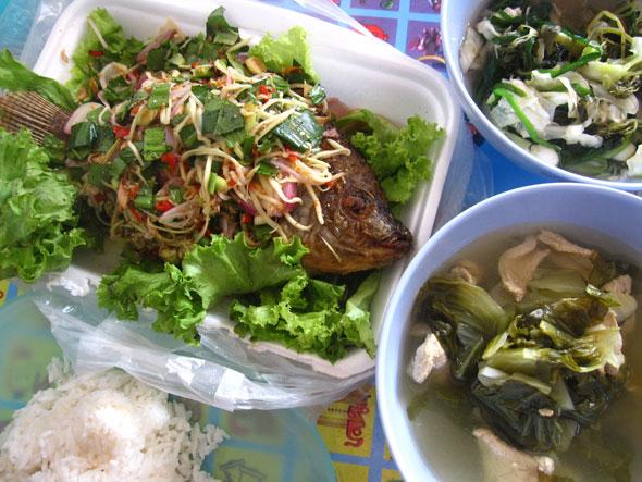 Thai Fish with Salad