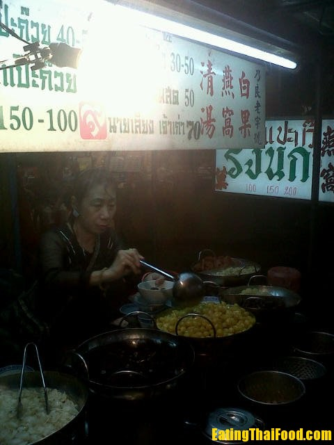 Bae guay (แปะก๊วย) the first foodventure stop in Chinatown