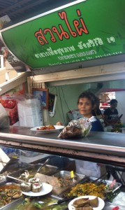 Tons of Thai street food style options at Baan Suan Pi