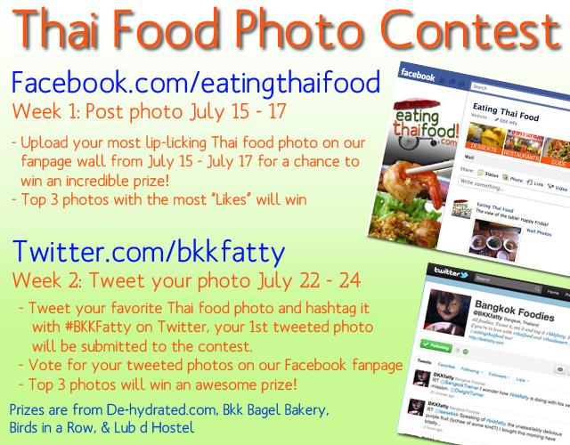 Thai Food Photo Contest
