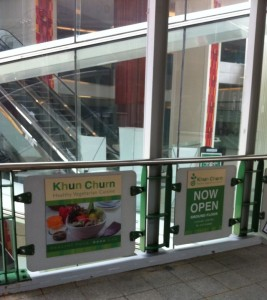 BTS Entrance to Khun Churn Vegetarian Restaurant in the Mediplex Building Connected to the BTS Station