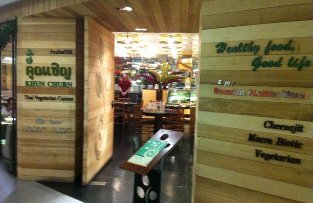 The Entrance to Khun Chun's Modern Thai Vegetarian Cuisine Restaurant