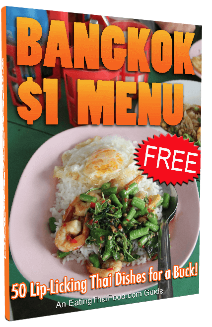 bangkok-1-menu-cover