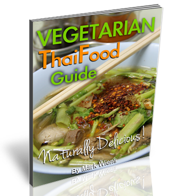 Reflection coverg are you ready to start eating delicious vegetarian thai food forumfinder Choice Image