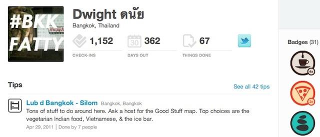 Follow me on Foursquare!