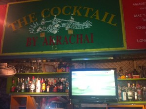 The Cocktail by Akrachai
