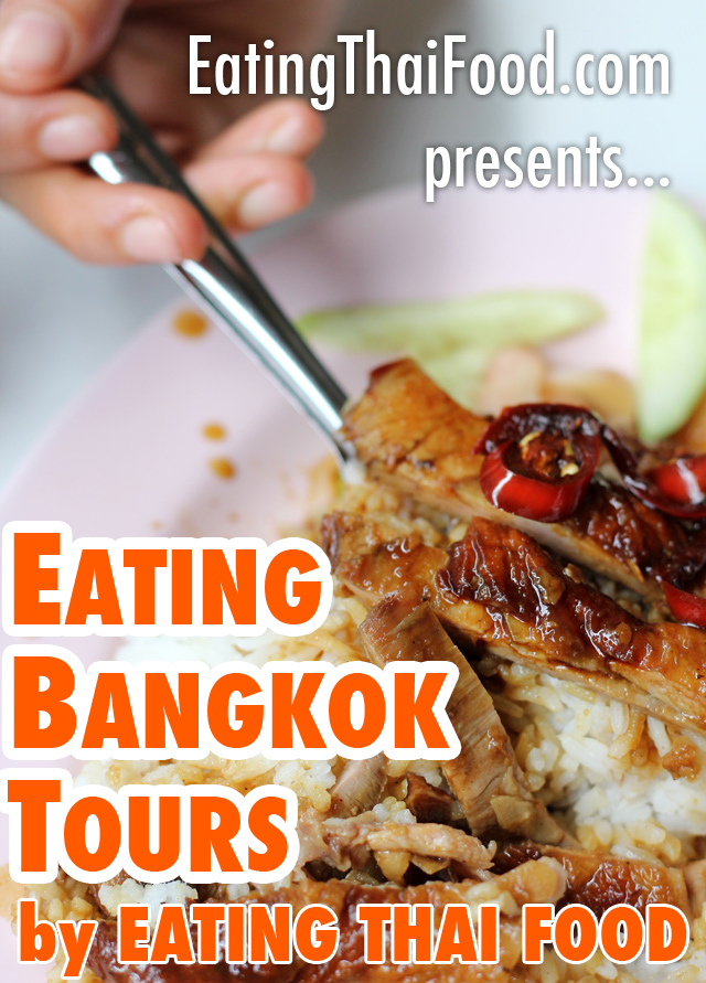 Eating Bangkok Tours by Eating Thai Food