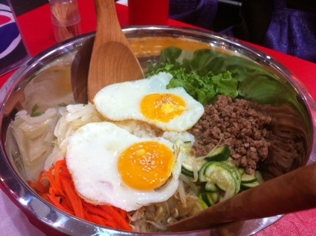 Hotpot Mixed Rice (Dolsot Bibimbap 돌솥 비빔밥)