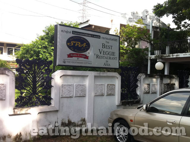 The Vegetarian Cottage: S.P.A. Foods