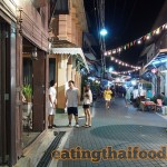 8731233971 b09f6c95b3 z 150x150 5 Ways to Find Awesome Thai Food Outside of Asia