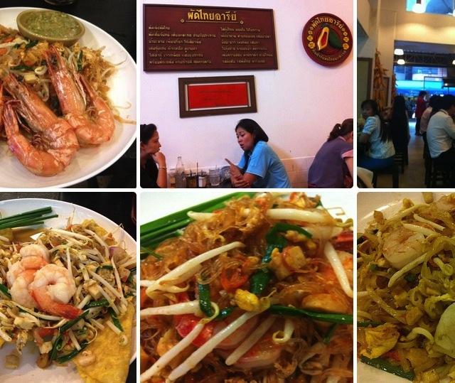 Photos at ผัดไทยอารีย์  Pad Thai Ari