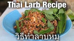 How to make Thai larb