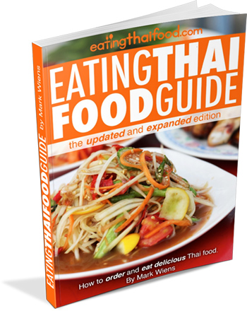 Eating thai food guide eat the best thai food after you finish reading the eating thai food guide youll know exactly how to take advantage of the most delicious thai food forumfinder Gallery