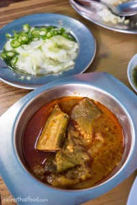Thai biryani