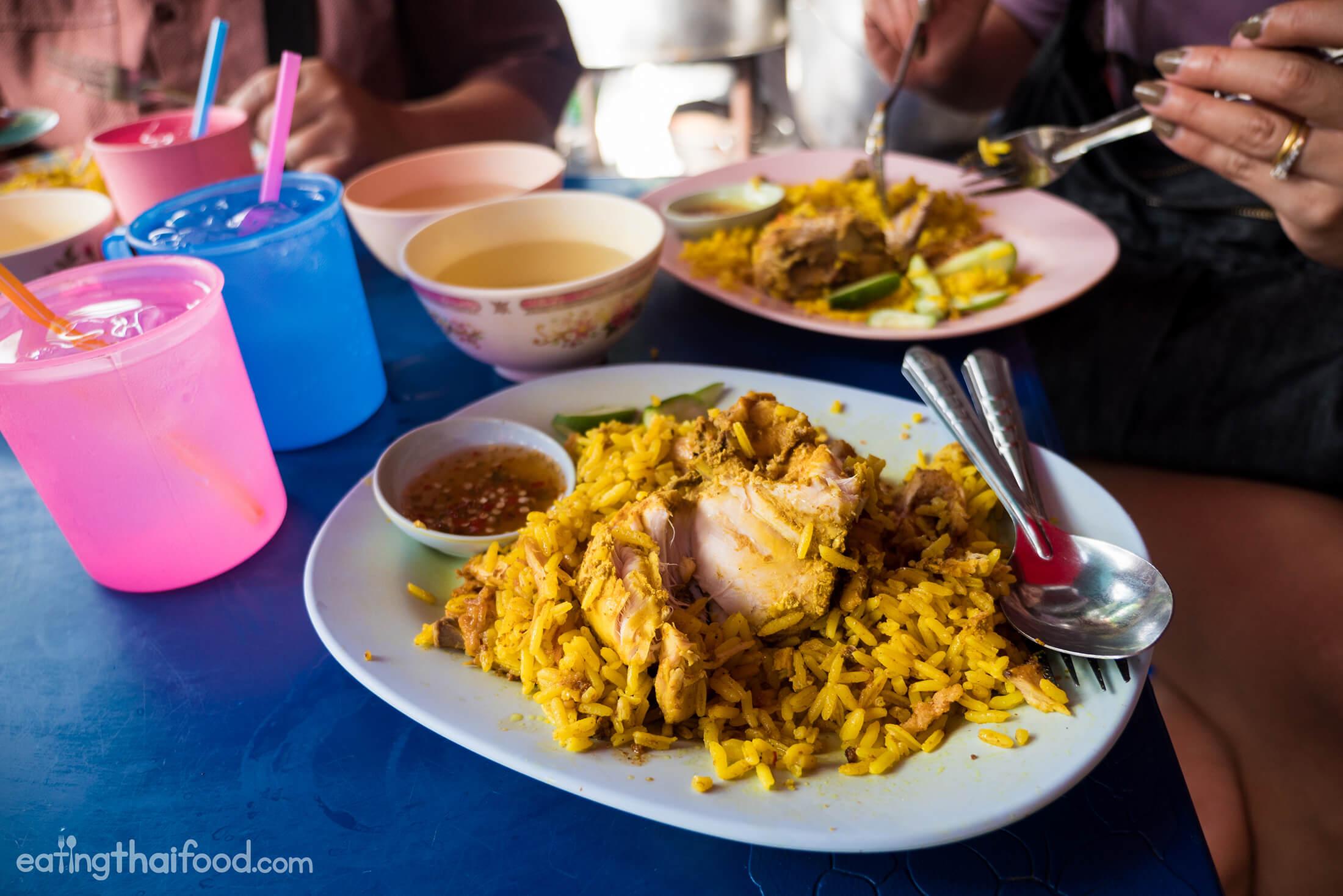 One Of Bangkok's Best Chicken Biryani at Silom Soi 20