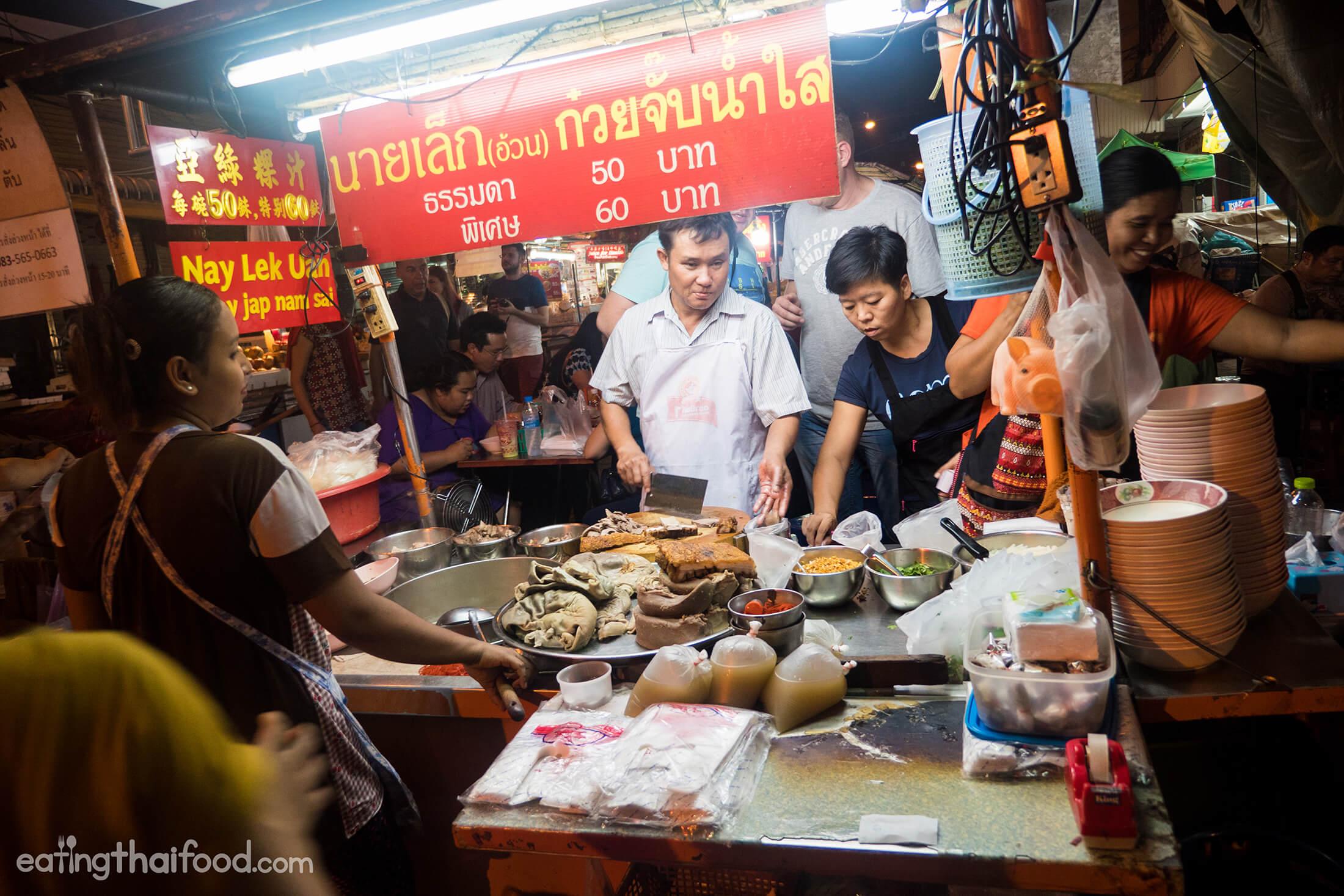 Peppery Soup and Crispy Pork: Kuay Jab Nay Lek (ก๋วยจั๊บนายเล็ก)