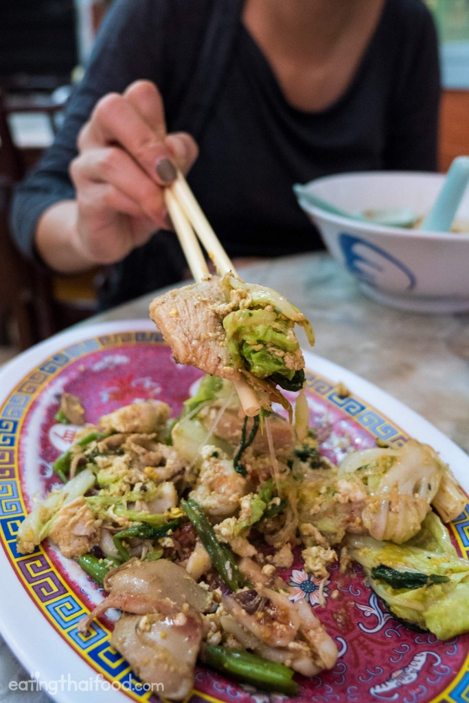 Thai suki