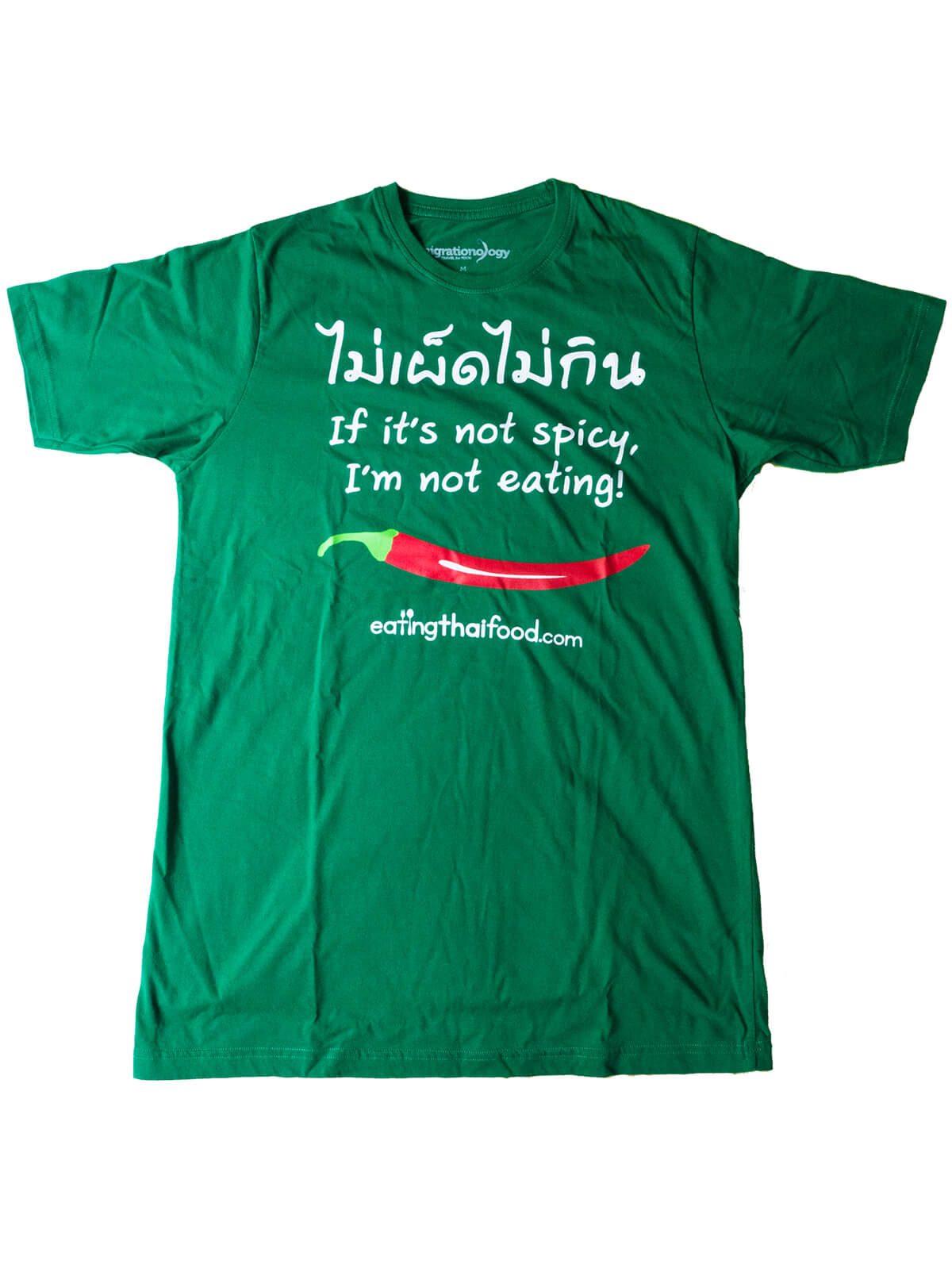 Thai food t-shirts