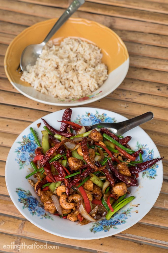 Amazing thai cashew chicken recipe authentic and easy to make thai dishes have some recipe ready forumfinder