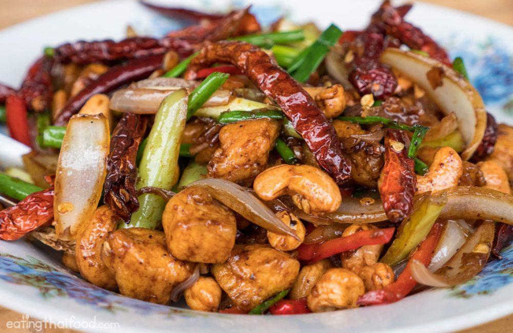 easy Thai cashew chicken recipe