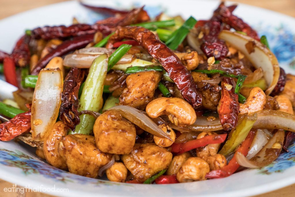 Amazing thai cashew chicken recipe authentic and easy to make forumfinder Choice Image