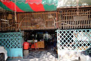 Amazing jungle food at Pa Chao in Lat Phrao, Bangkok