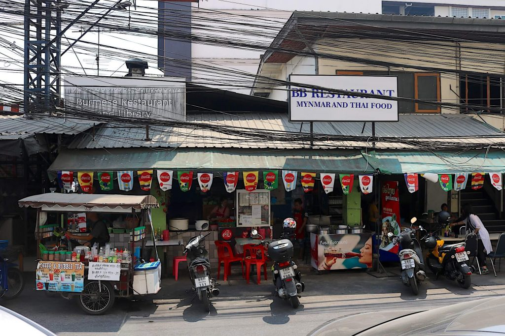 There are two signs, but its the same Thai-Burmese restaurant