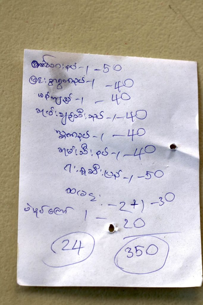 Receipt Total at Nong Bee Burmese Library
